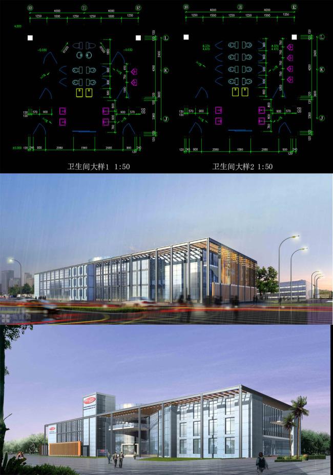某三层办公楼建筑施工图cad图纸模板下载