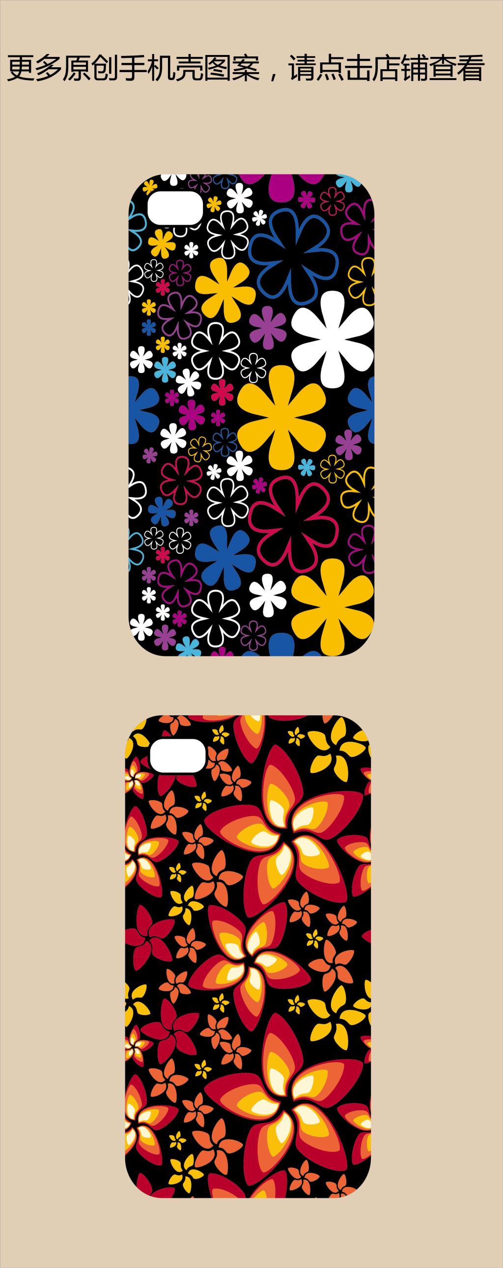 手绘花朵手机壳图案设计
