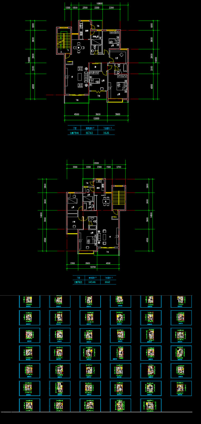 cad图纸模板下载 户型平面图建筑施工