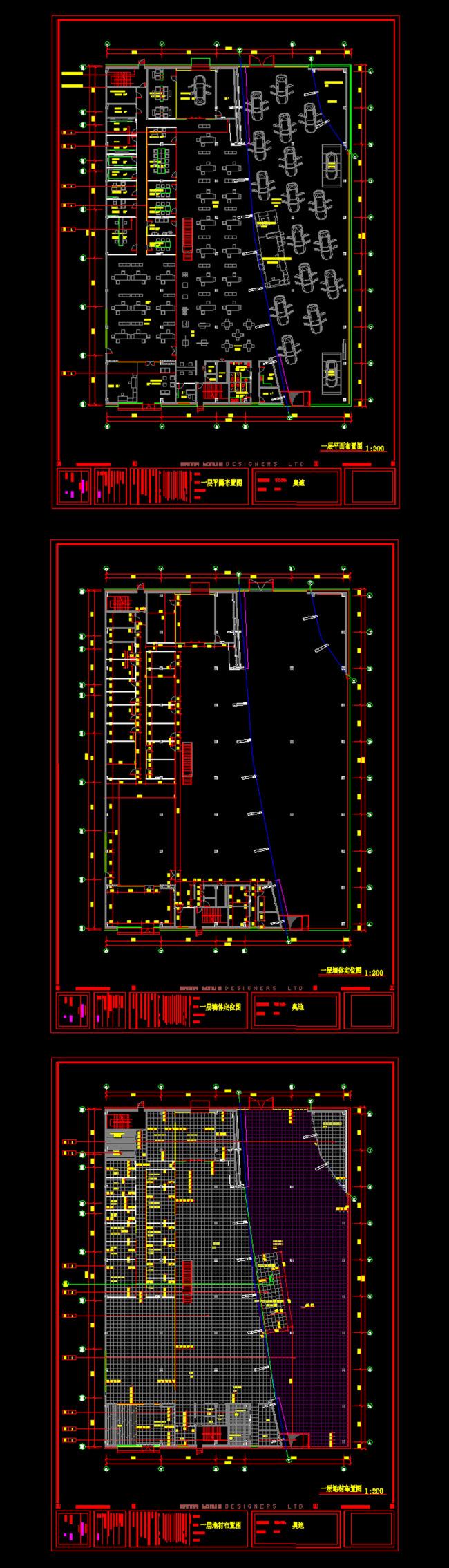 亚洲标准奥迪城市展厅cad施工图
