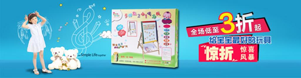 宝儿童画板海报模板下载 宝儿童画板海报图片下载 宝儿童画板海报儿童
