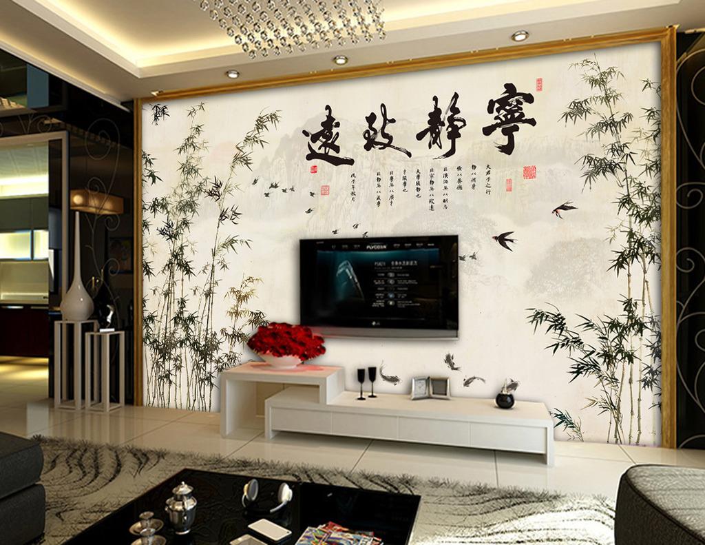 宁静致远中式电视背景墙
