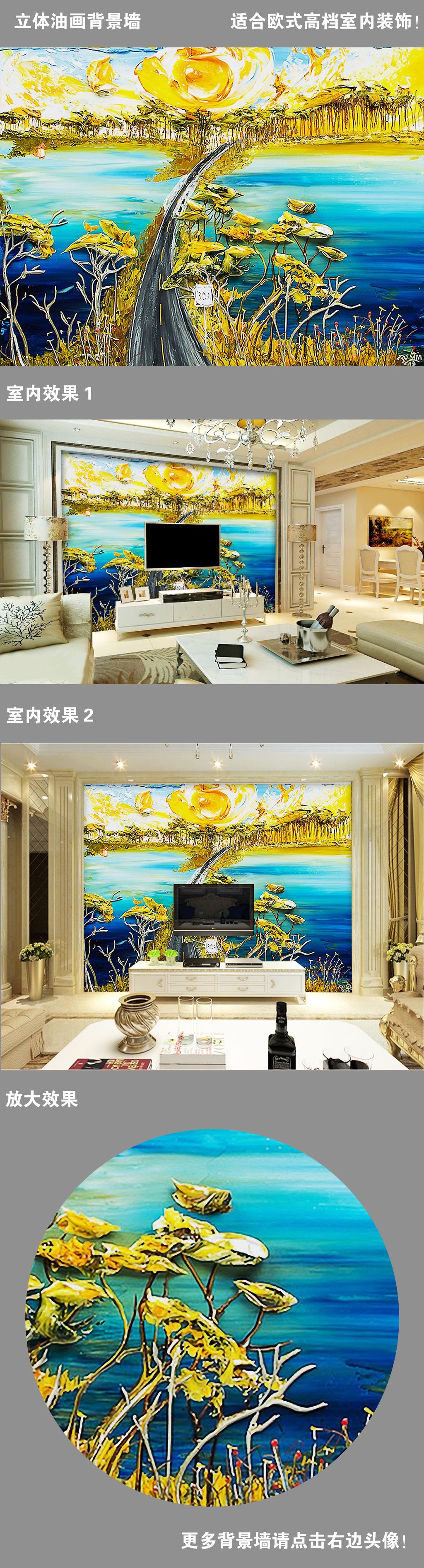 室内墙画立体手绘