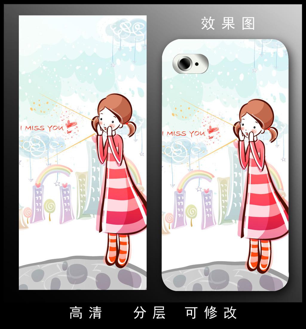 手机壳设计 手机壳图案 梦幻 卡通 动漫 人物 女孩 现代 时尚 手绘