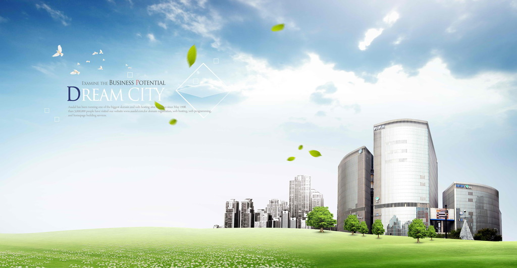 建筑设计海报