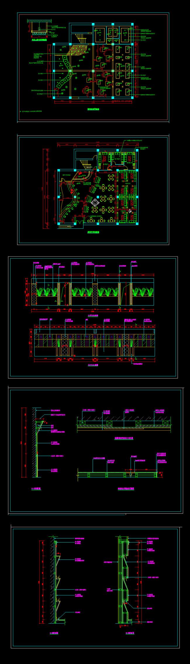 我图网提供精品流行酒吧室内装饰CAD施工图素材下载,作品模板源文件可以编辑替换,设计作品简介: 酒吧室内装饰CAD施工图,模式:RGB格式高清大图, 建筑施工图 室内装修施工图 吧类空间装修施工图 酒吧室内装饰CAD施工图 酒吧CAD图纸 平面图 立面图