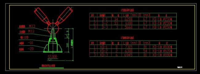 室内设计 cad图库 cad图纸 > 网架结构图  下一张> [版权