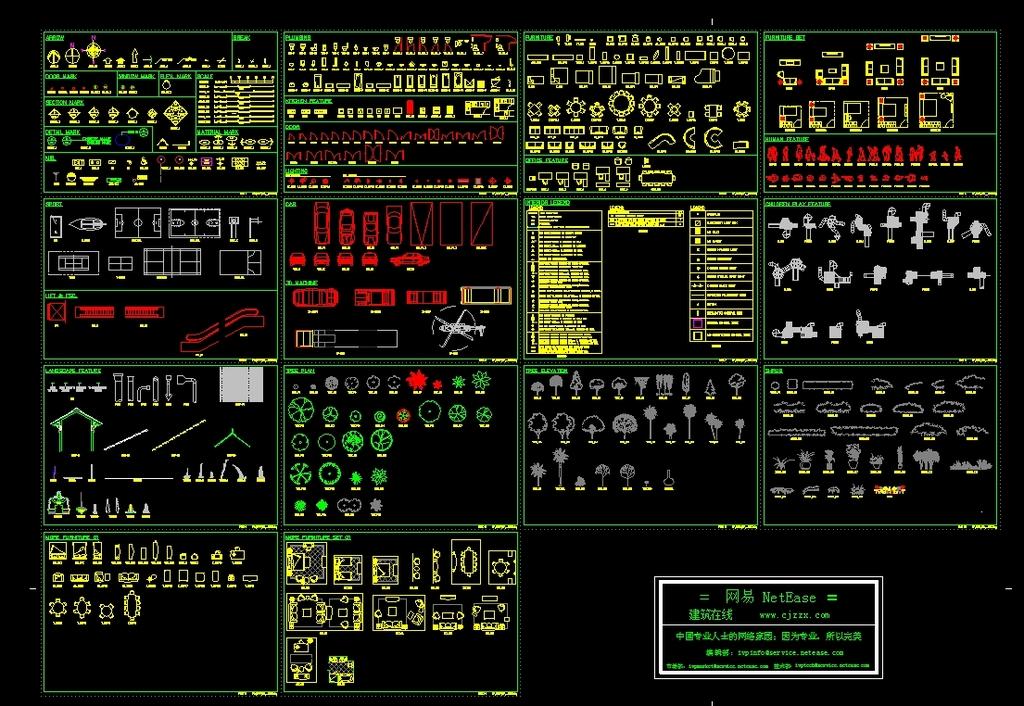 cad家具标准图库模板下载