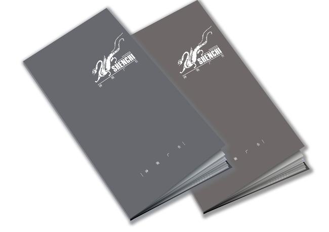 企业样册设计宣传册设计模板下载