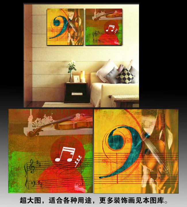 小提琴乐谱音符高档无框画