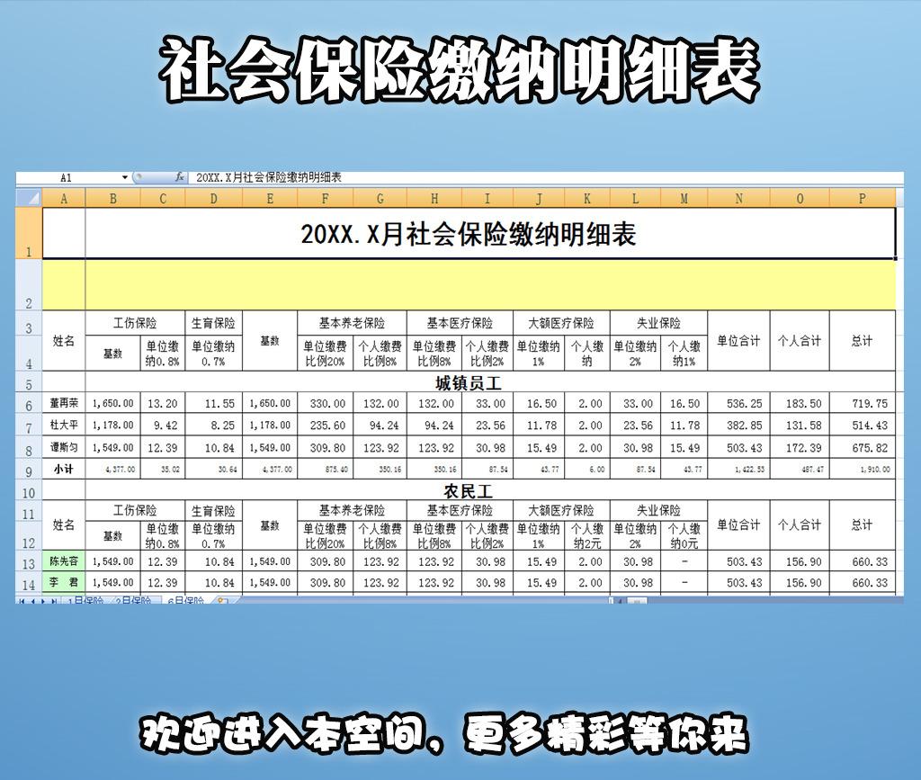 上海社保网上打印_上海社保清单-上海社保缴费明细|上海哪里可以拉社保单|上海 ...