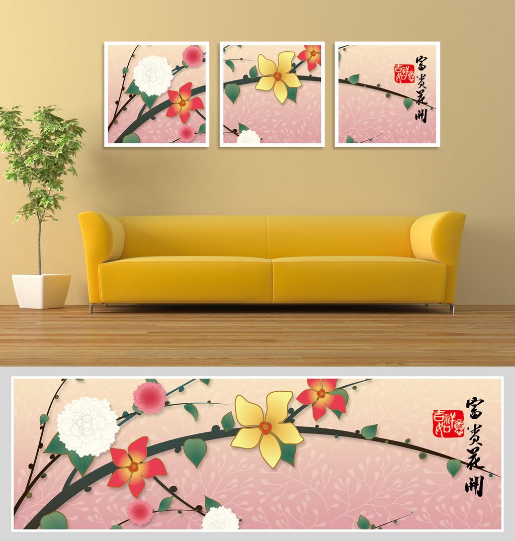 花开富贵高清手绘无框画设计