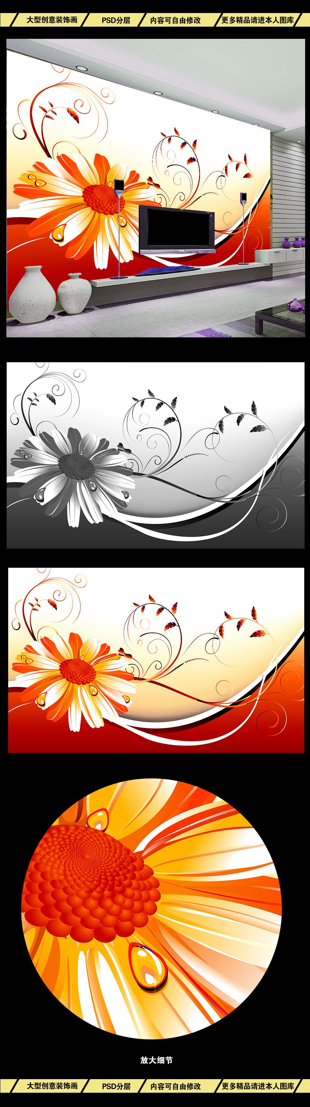 背景墙 电视 装饰画/[版权图片]时尚动感现代手绘花卉电视背景墙装饰画