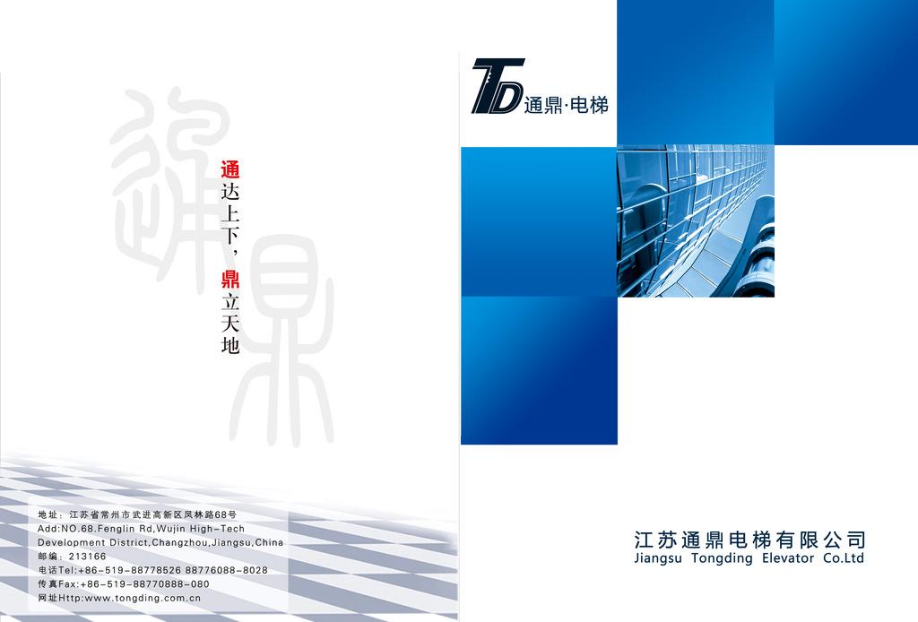企业画册封面设计模板下载
