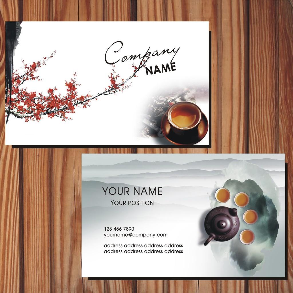 文化茶叶水墨古典商务名片模板