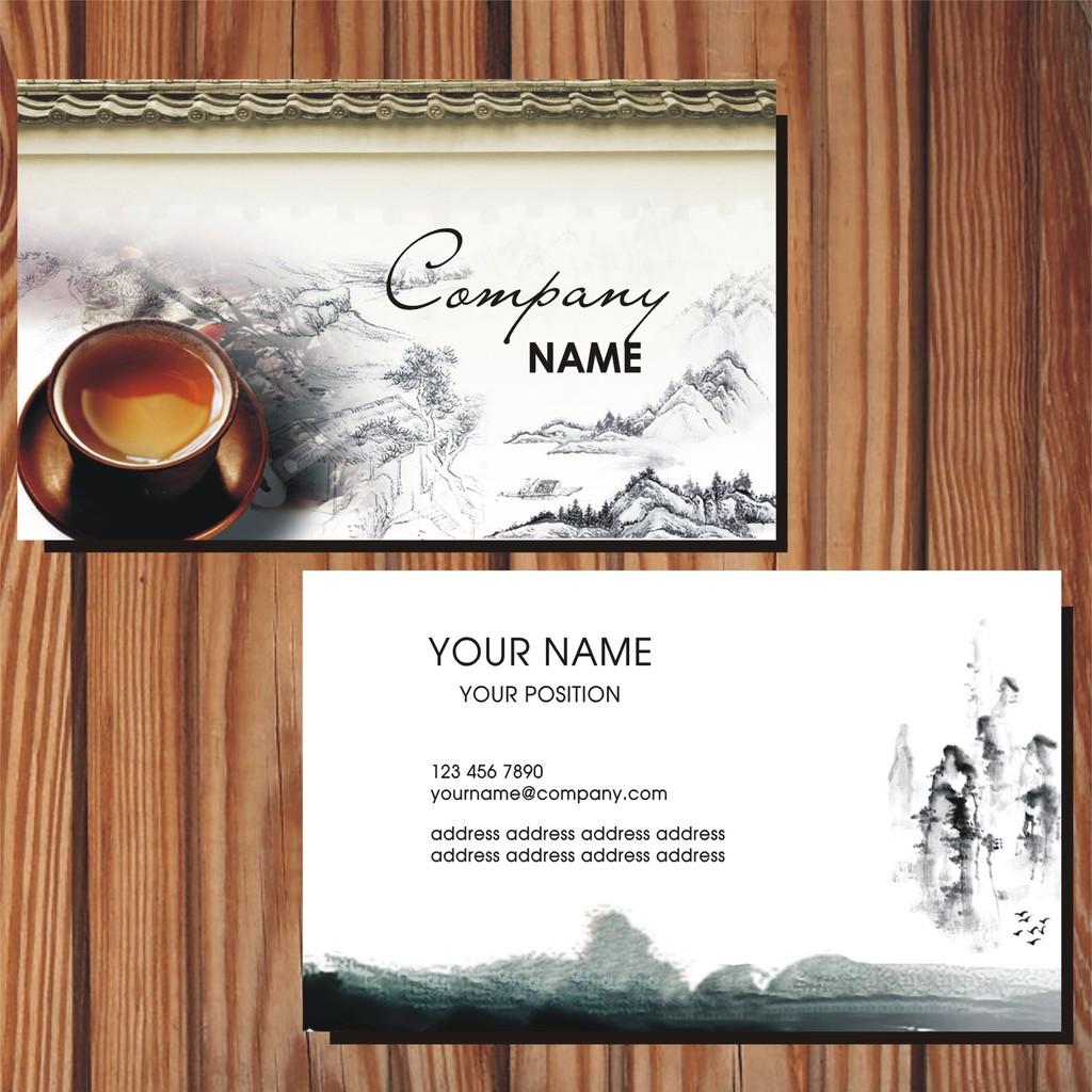 文化中国水墨茶叶商务名片模板