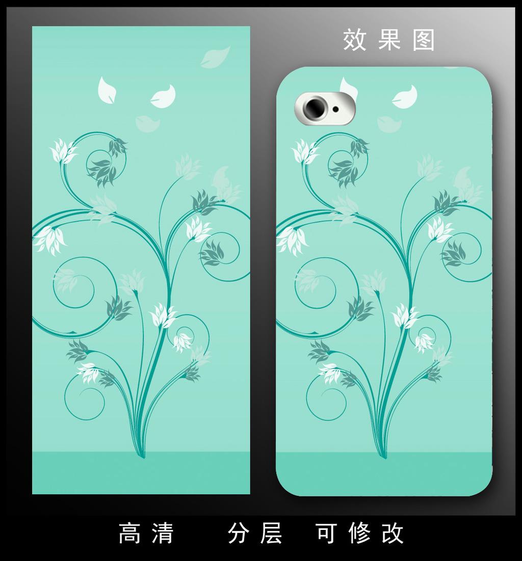 平面设计 手机|平板电脑套 手机壳图案设计 > 手绘花朵手机后壳图案