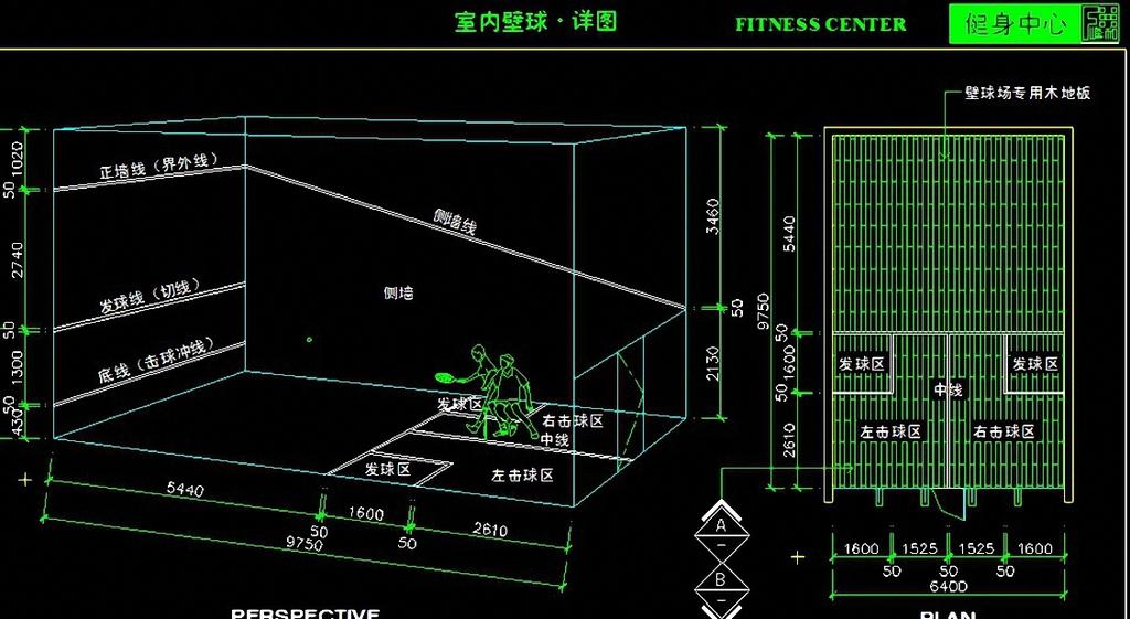 室内壁球cad设计图模板下载(图片编号:12266678)