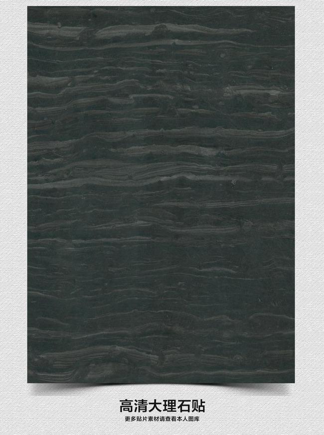 高清深色黑木纹大理石纹理贴图