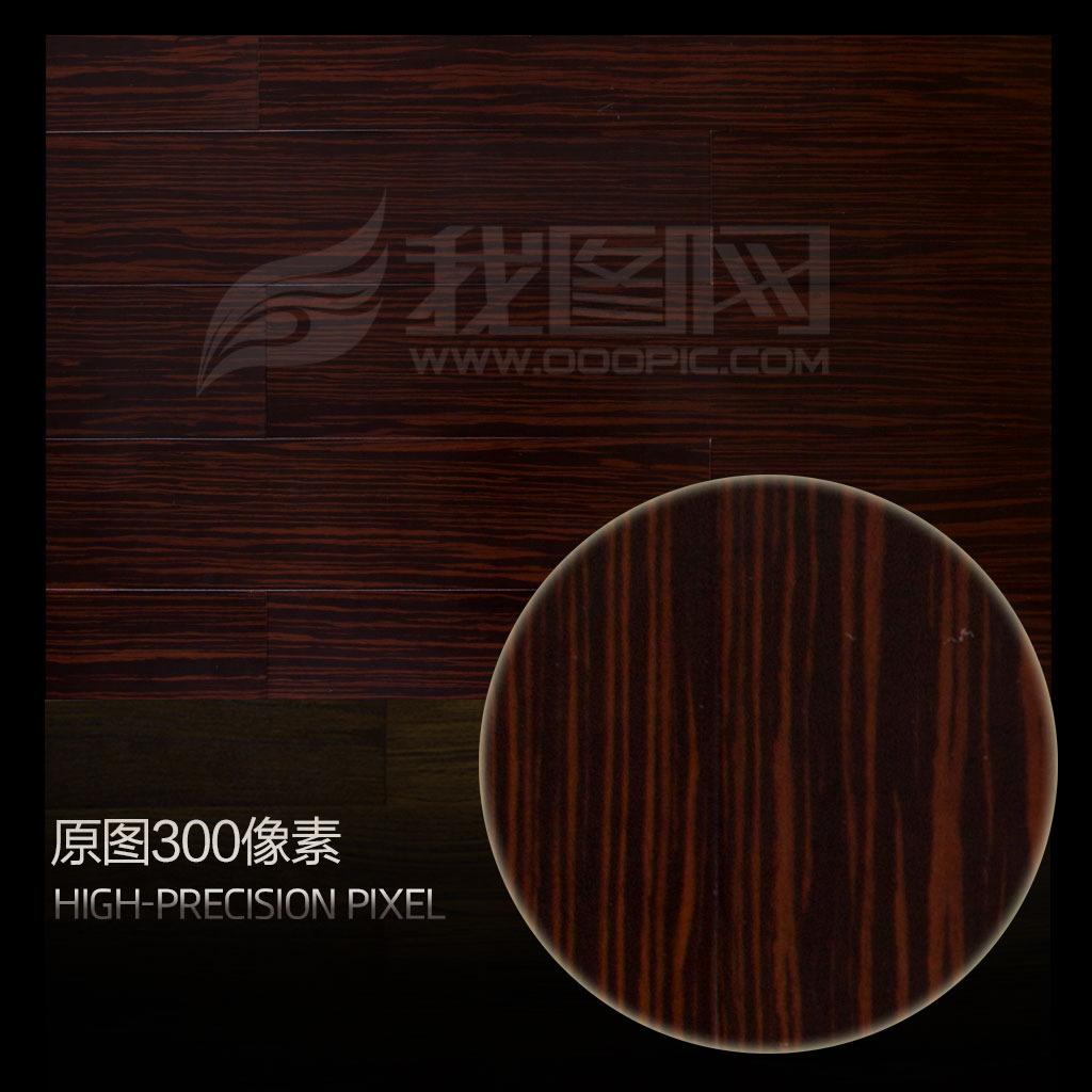 黑檀地板贴图模板下载(图片编号:12267628)