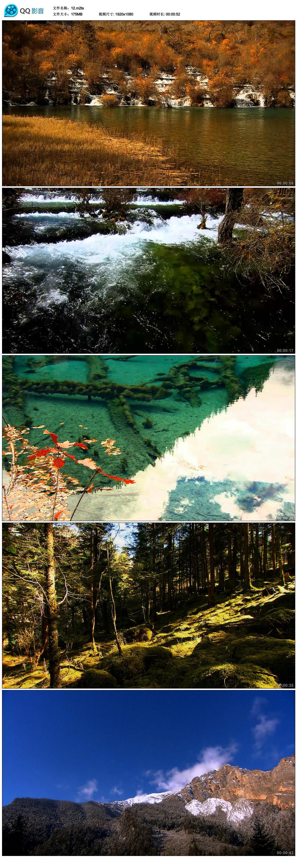 蓝天白云风景山水视频素材模板下载(图片编号:)_自然