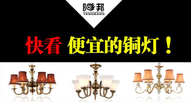 淘宝最新首焦焦点钻展创意欧式灯具素材