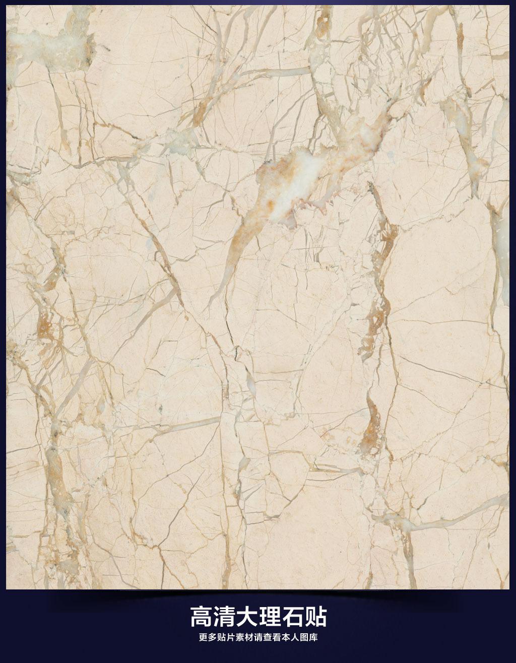 高清浅色蛋壳纹大理石纹理贴图