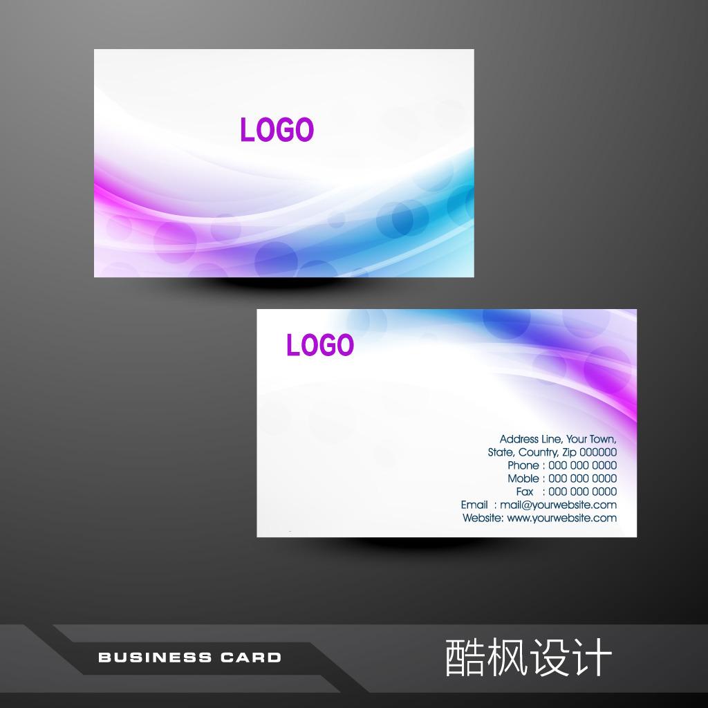 印刷行业名片模板下载 印刷行业名片图片下载