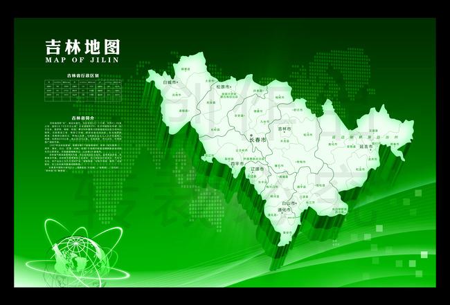 吉林地图吉林省高清地图下载
