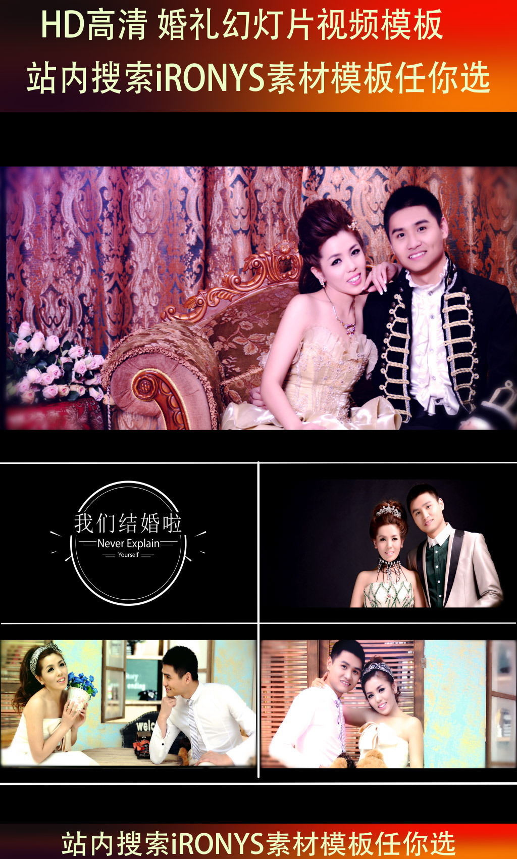ae婚礼相册幻灯片视频模板下载(图片编号:12269104)