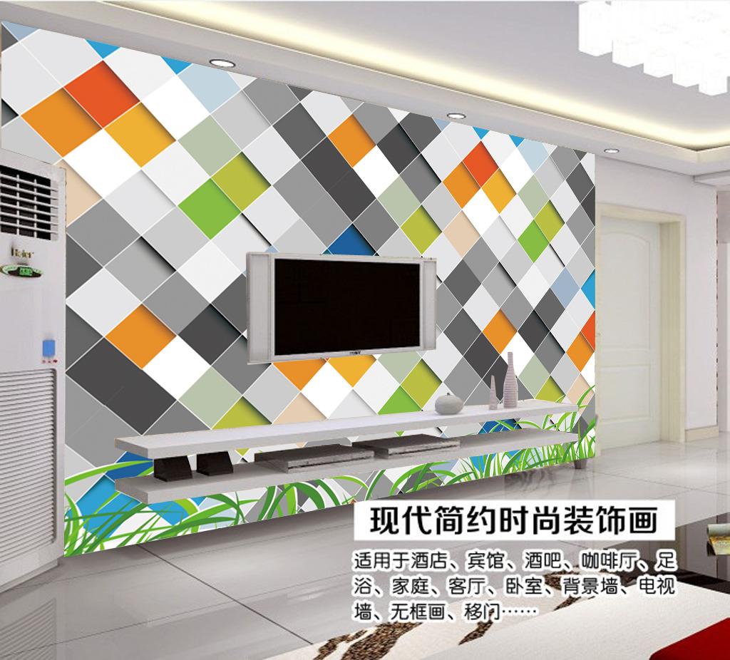 3d马赛克电视背景墙