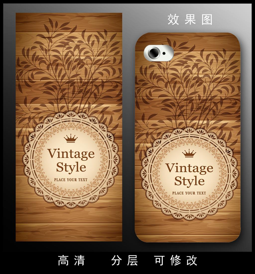 木材质感手机壳贴膜