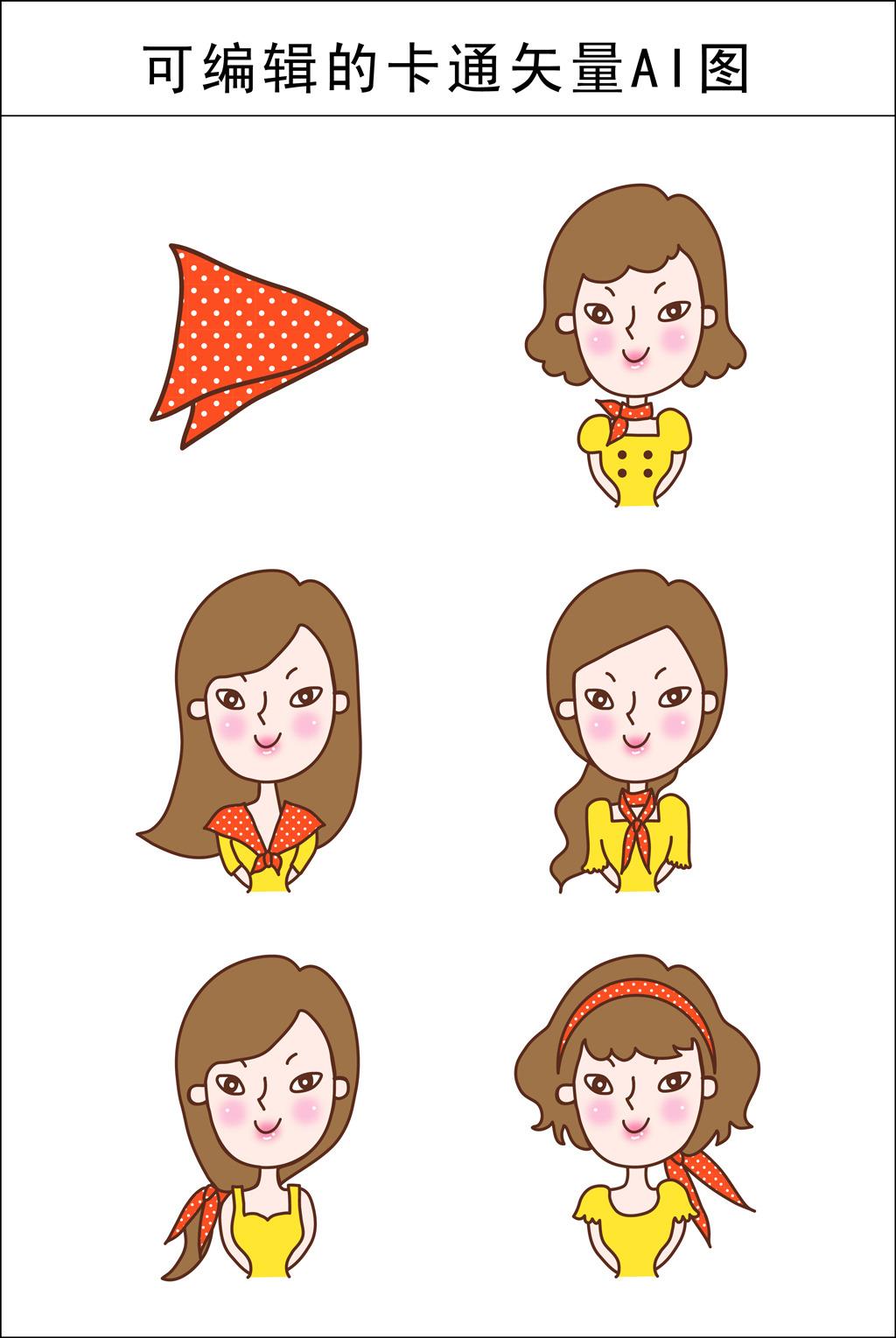 卡通围巾小女孩