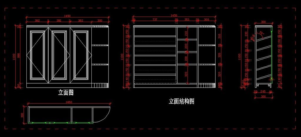 室内设计 cad图库 家具cad图纸 > 中式整套实木柜子图纸  下一张&nbsp
