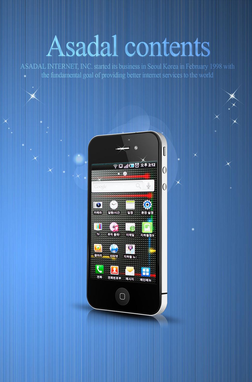 源文件 蓝色 苹果系统 手机海报宣传 手机海报素材 手机海报模版