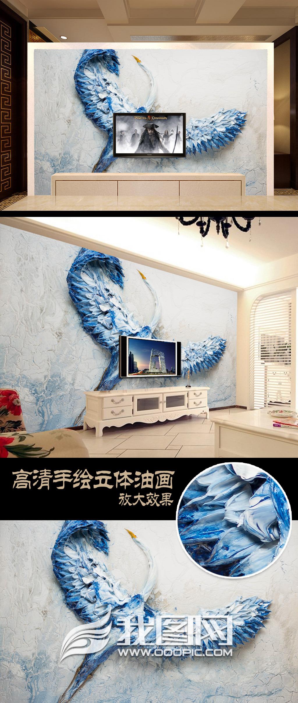 手绘立体油画壁画装饰画客厅电视背景墙