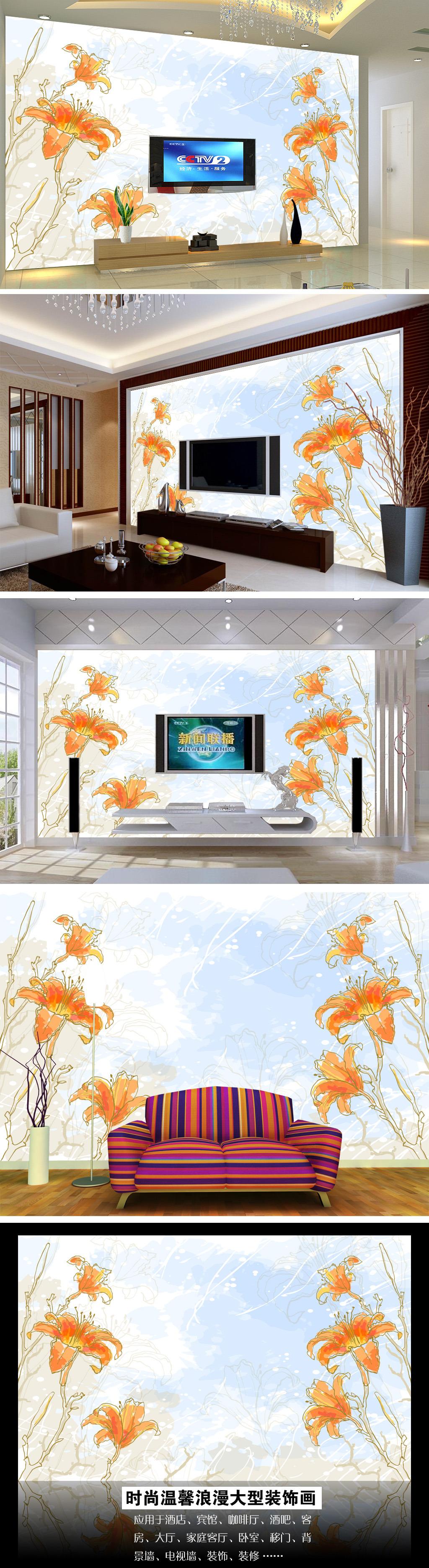 手绘百合电视背景墙