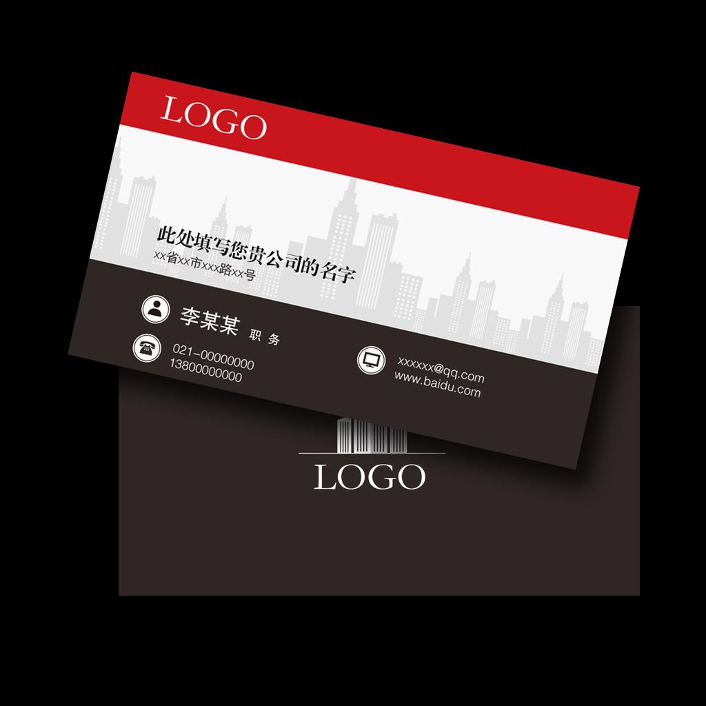 建筑装饰公司名片设计模板下载(图片编号:12274480)
