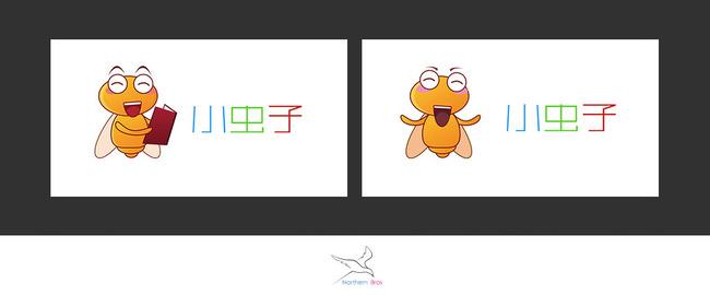 卡通人物logo设计虫子 昆虫 知了 蝉 动物 昆虫卡通 卡通人物 卡通