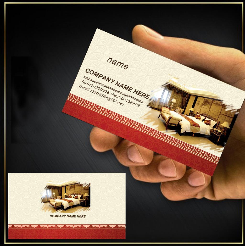 宾馆酒店饭店客房名片模板
