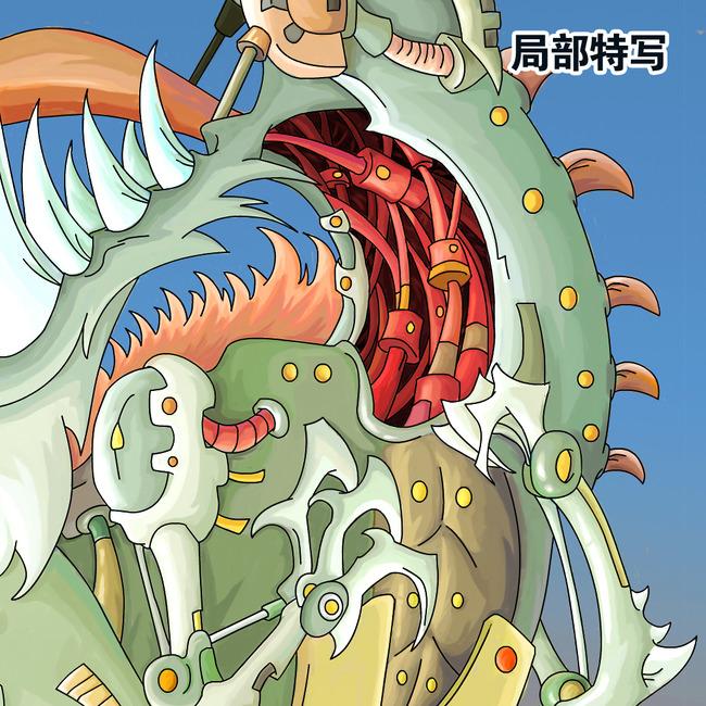 变形金刚博派机器恐龙钢索卡通形象手绘素材
