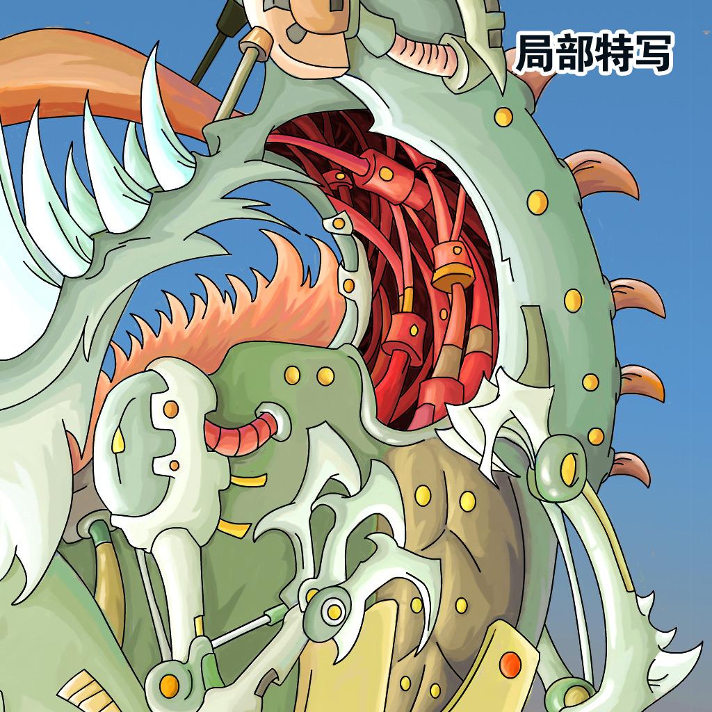 变形金刚博派机器恐龙钢索卡通形象手绘素材模板下载