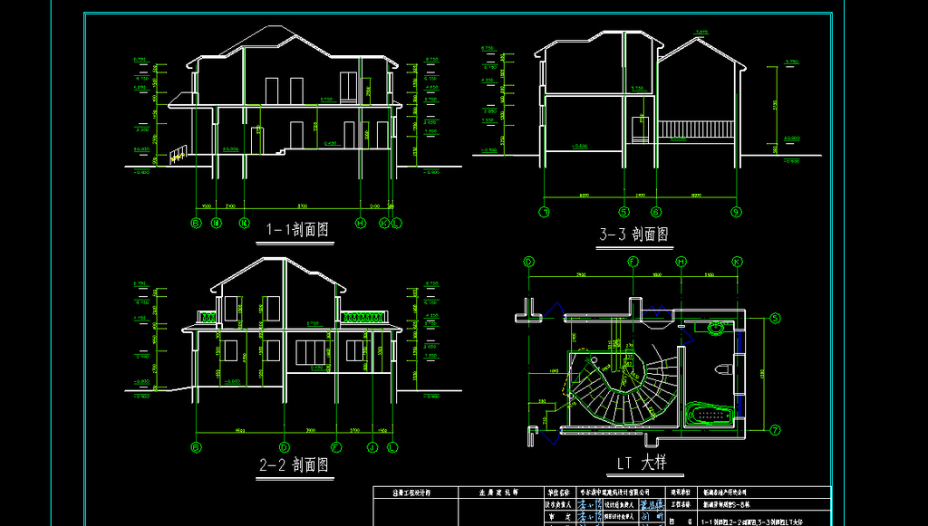 两层式别墅cad图纸