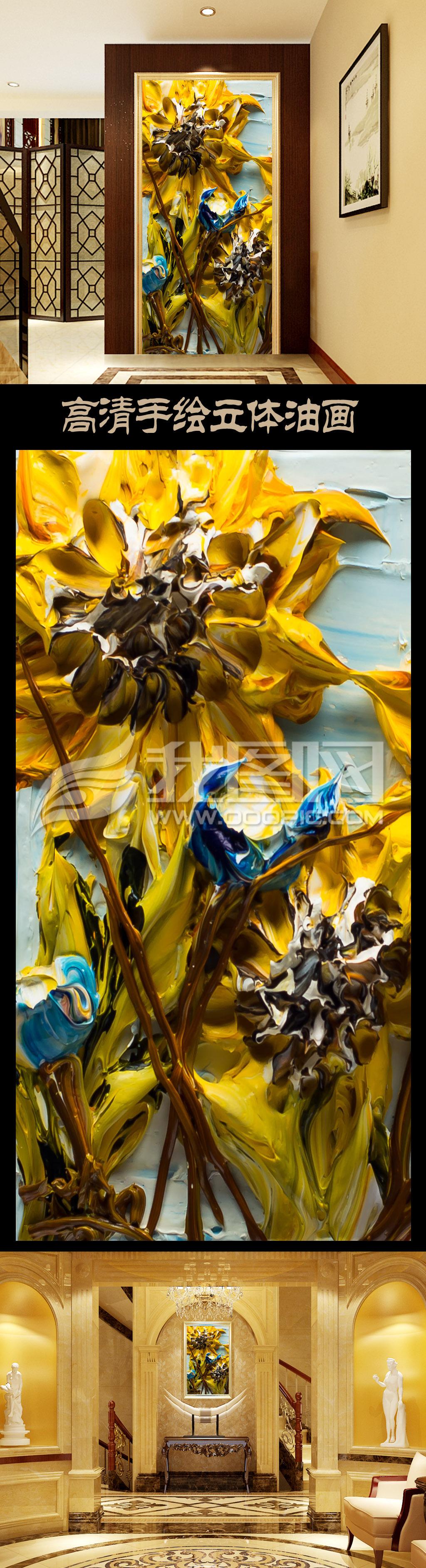 手绘立体油画花朵花卉玄关门厅隔断背景墙