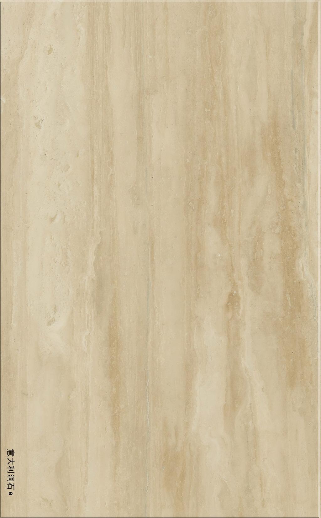 高清大理石玉石石材纹图片模板下载