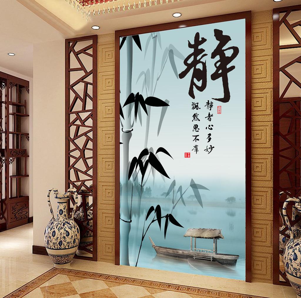壁画 装饰画 玄关 门厅 过道 隔断 屏风 瓷砖背景墙 中国风 水墨 中式图片
