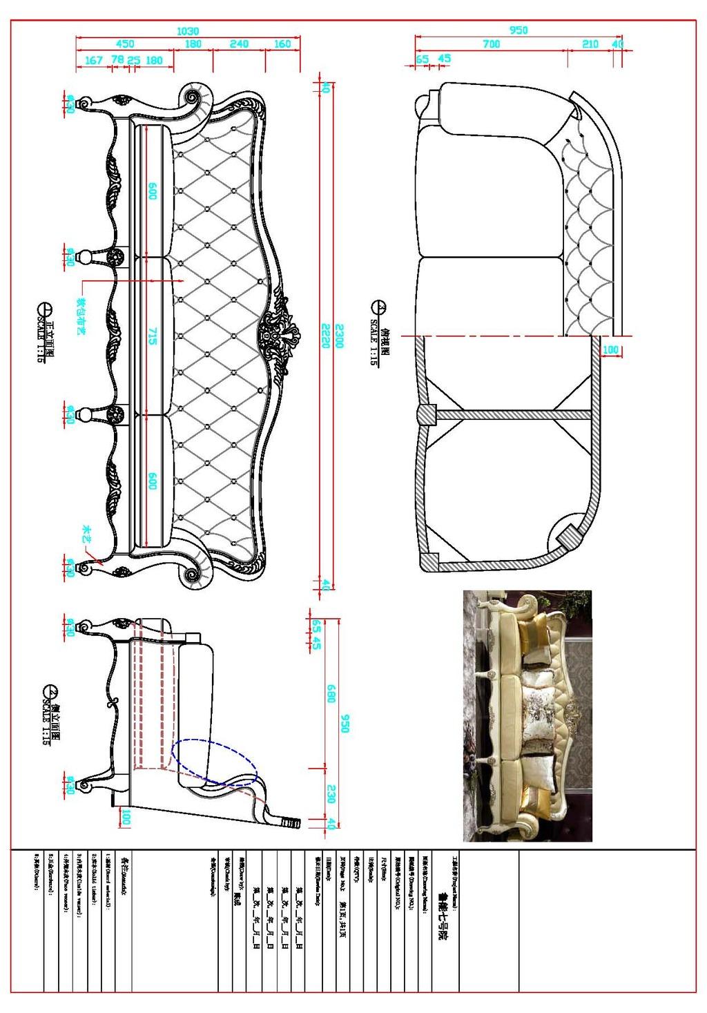 欧式三人沙发白色模板下载(图片编号:12282637)