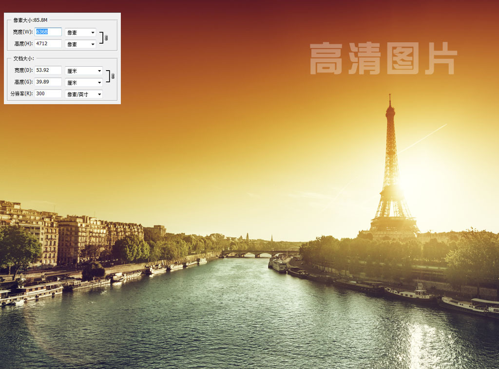 夕阳巴黎铁塔风景高清背景图片下载