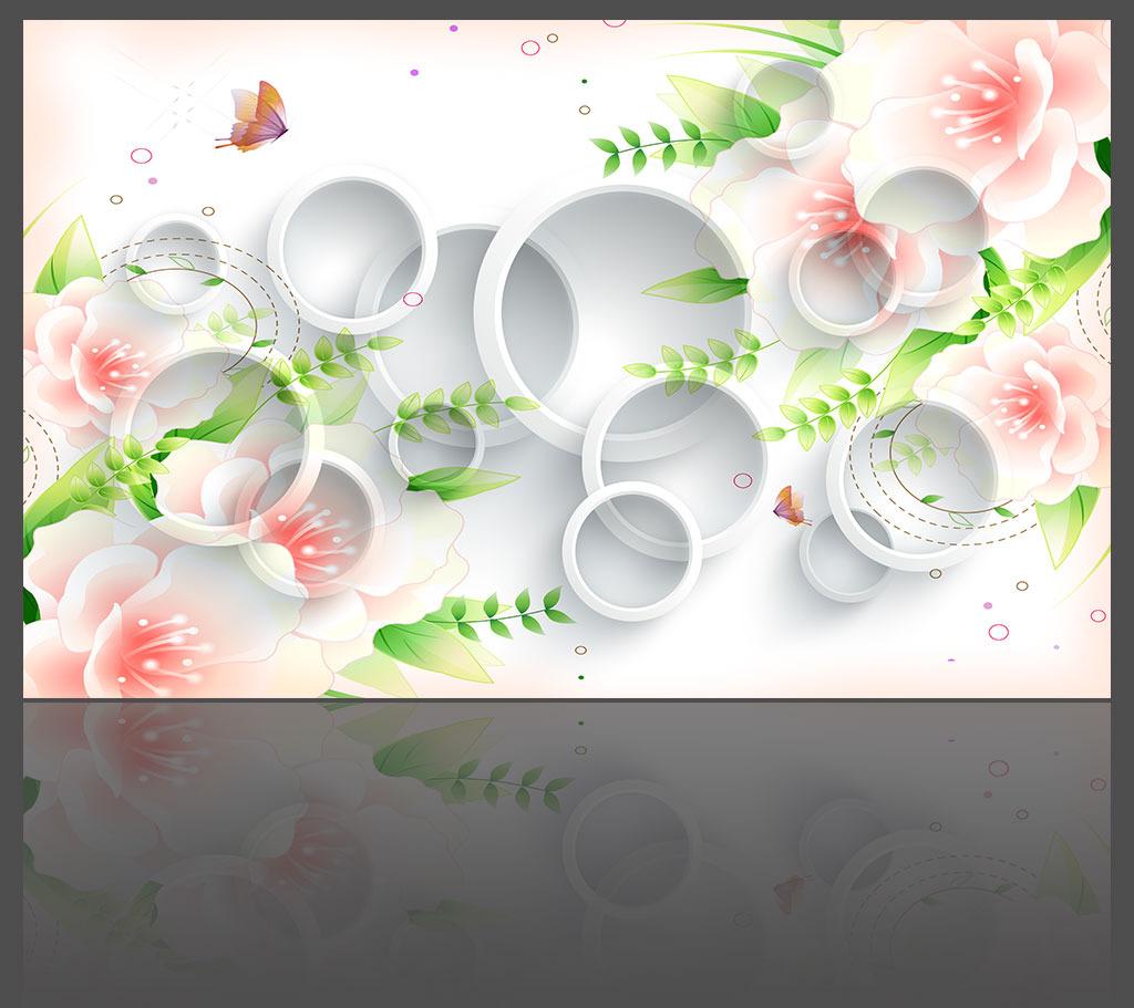 背景墙 花朵/淡雅花朵时尚3D背景墙模板下载