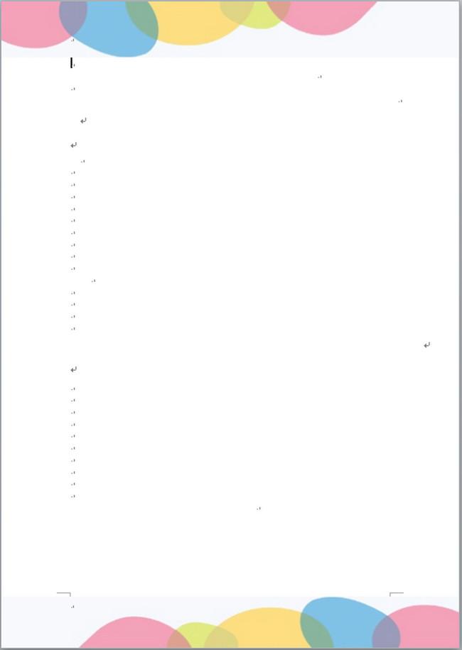 小清新彩色信纸背景word模板图片
